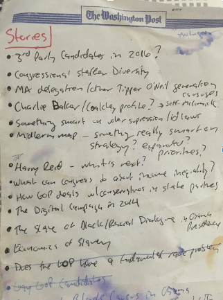Первый лист списка Лоуэри